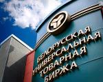 Рязань и Беларусь: общие цели.