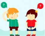 Дети и Яндекс