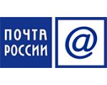 """Замысел """"Почты России"""""""